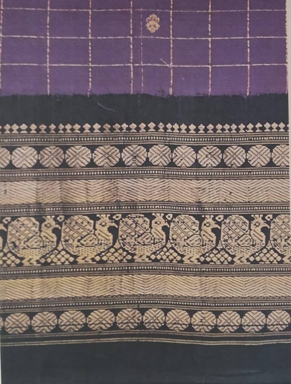 Gadwal/ Cotton and Zari Sari Weaving of Telangana