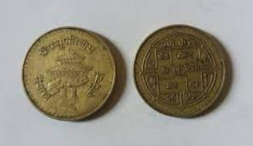 Copper Coins of Nepal