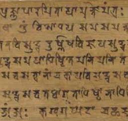 Black Writing Ink of Nepal