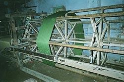 The Taana machine