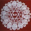 Aipan/Ritual Floor Painting of Almora, Uttarakhand