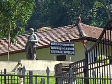 National Museum, Kandy