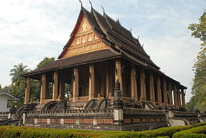 Ho Phra Keo National Museum