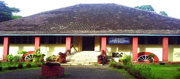 Art Gallery & Krishna Menon Museum