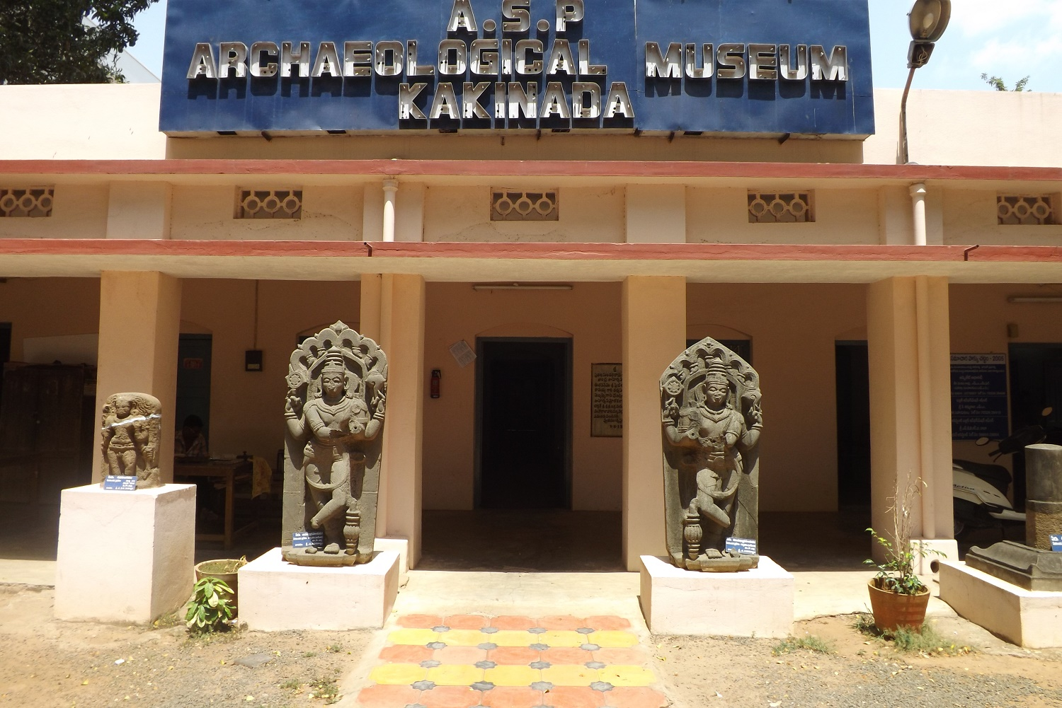 A.S.P. Government Museum And Research Institute