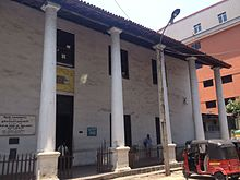 Dutch Period Museum, Colombo
