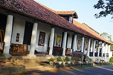 National Museum, Galle