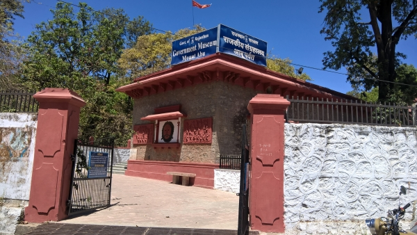 Government Museum, Mt Abu