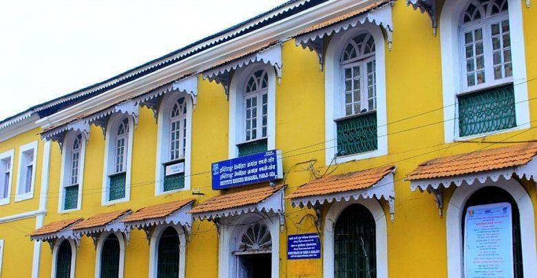 Institute Menzes Braganza