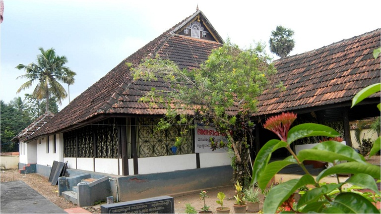 Kottarakkara Thampuran Memorial Museum of Classical Arts