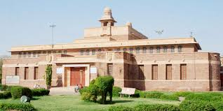 Government Museum, Mandore