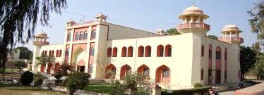 Maulana Abdul Kalam Azad Arabic and Research Institute