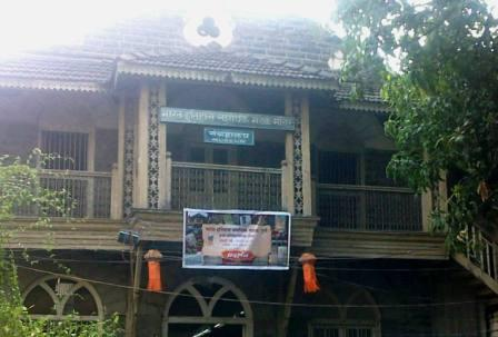 Bharat Itihasa Samshodhaka Mandala Museum