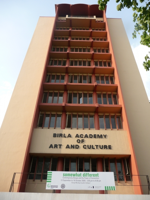Birla Academy of Art & Culture Museum