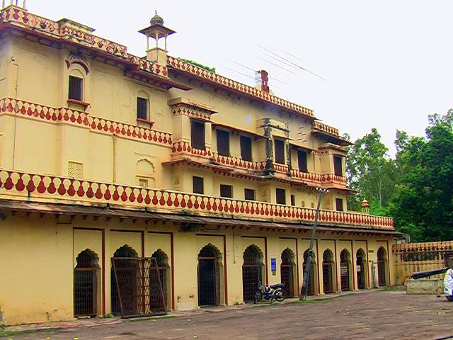 Government Museum, Kota