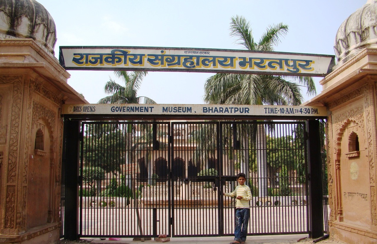 Government Museum, Bharatpur