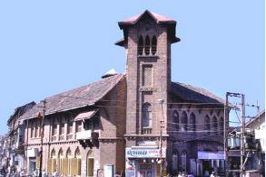Barton Museum