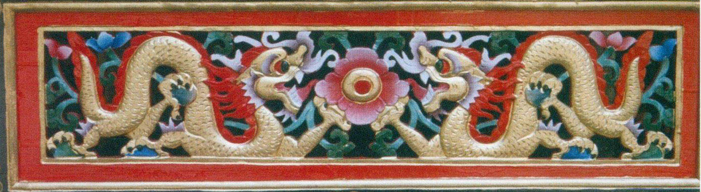 Wood Carving of Sikkim