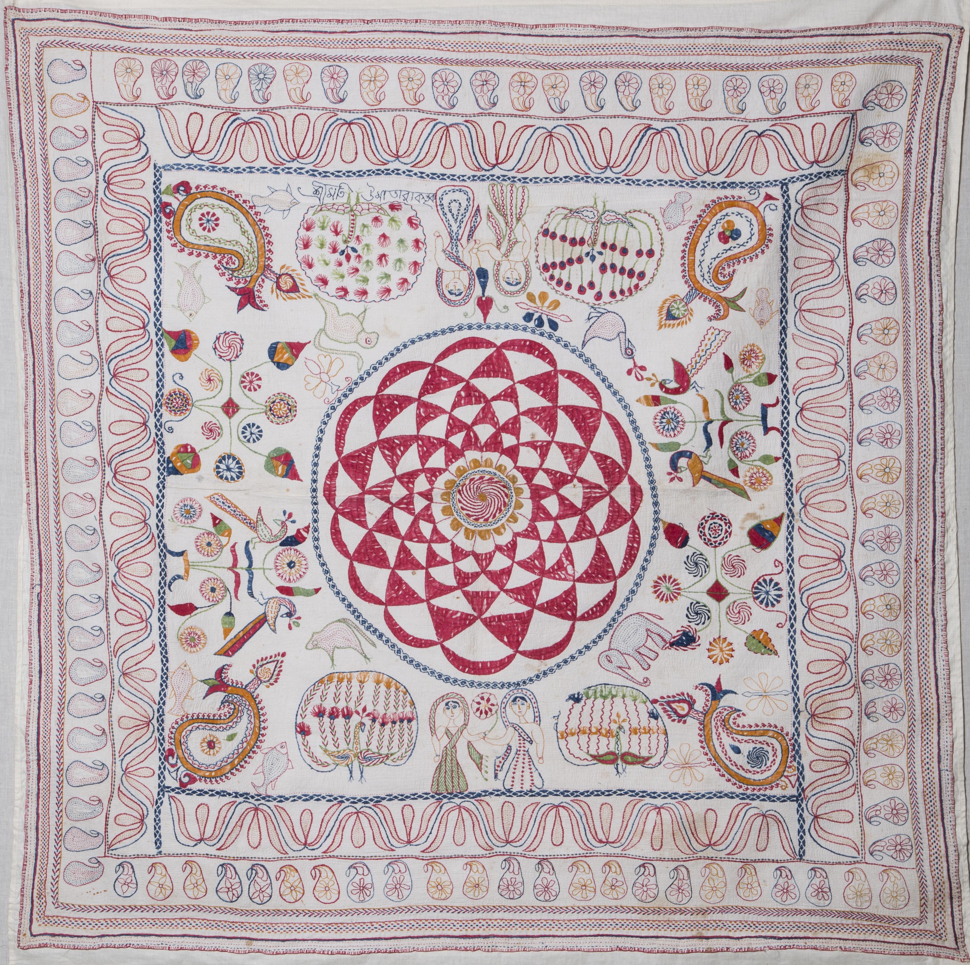 Kantha: Ashon Kantha (Seat)