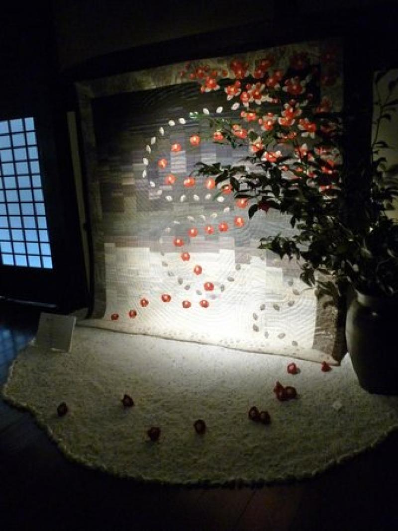 Izumo Museum of Quilt Art