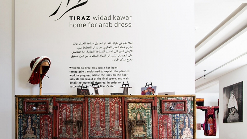 Tiraz: The Widad Kawar Home for Arab Dress