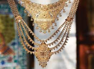 Jewellery and Jewelled Objects of Bihar