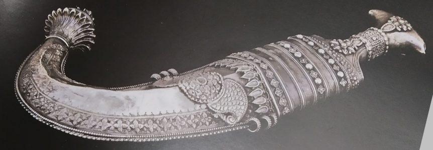 Metal Implements of Gujarat