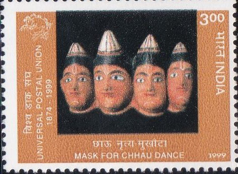 Mask for Chhau Dance